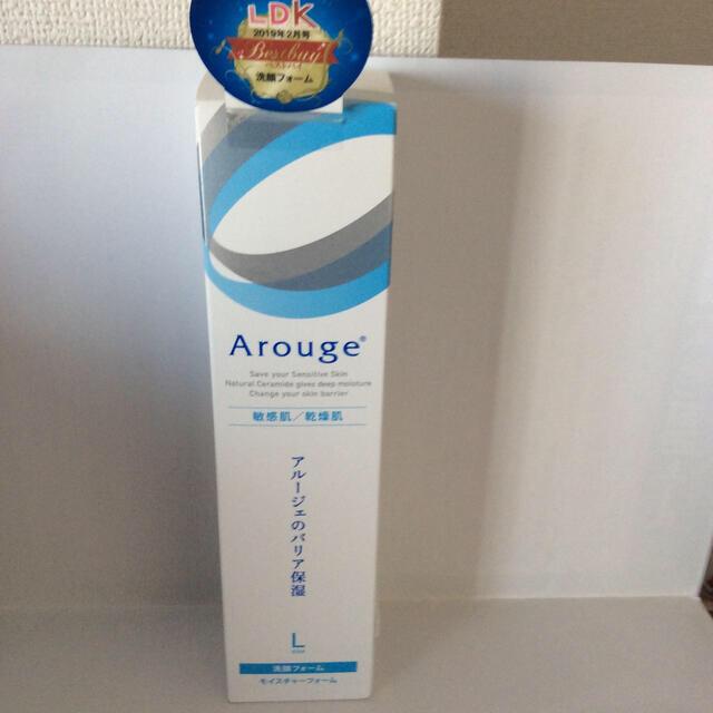 Arouge(アルージェ)の【泡洗顔】アルージェ モイスチャー洗顔フォーム 200ml コスメ/美容のスキンケア/基礎化粧品(洗顔料)の商品写真
