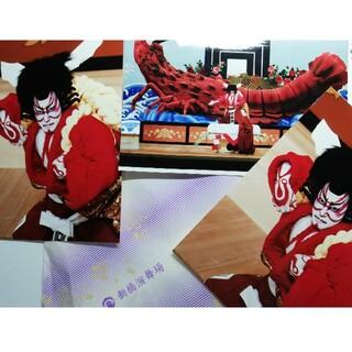 海老蔵さんの歌舞伎 生写真3枚(伝統芸能)