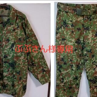 ぶぶさん様専用 迷彩服(戦闘服)