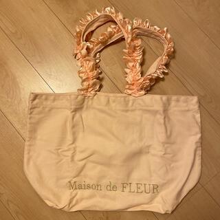 メゾンドフルール(Maison de FLEUR)のLサイズトート(トートバッグ)