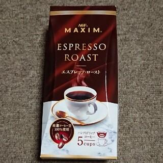 エイージーエフ(AGF)の【新品】AGF エスプレッソ・ロースト 5杯分(コーヒー)