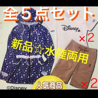 ディズニー(Disney)のラッシュガード☆水着☆水陸両用☆ディズニー☆ズボン☆Tシャツ☆スイムウェア(水着)