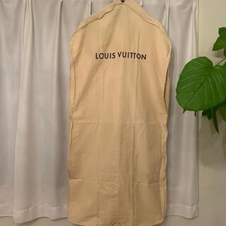 ルイヴィトン(LOUIS VUITTON)のルイヴィトン☆ガーメント&ハンガー☆(押し入れ収納/ハンガー)