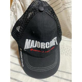 メジャークラフト(Major Craft)のメジャークラフト 釣り 帽子 メッシュキャップ(ウエア)