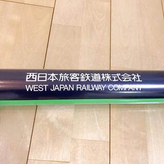 ジェイアール(JR)のJR西日本カレンダー(カレンダー/スケジュール)