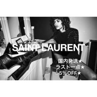サンローラン(Saint Laurent)の★【SAINT LAURENT】メンズ ボディバック ラスト一点(ボディーバッグ)