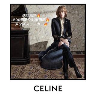 セリーヌ(celine)の★【CELNE】メンズスニーカー 希少モデル(スニーカー)