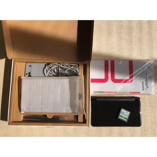 ニンテンドーDS(ニンテンドーDS)の任天堂DSiLL本体&どうぶつの森セット(携帯用ゲーム機本体)
