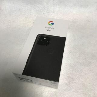 アンドロイド(ANDROID)のひぐ様専用【新品/未使用】Google Pixel4a(5G)10台まとめ (スマートフォン本体)