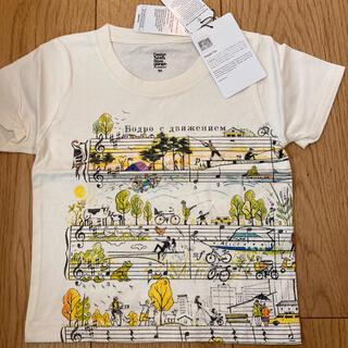 グラニフ(Design Tshirts Store graniph)の【新品未使用】グラニフ Tシャツ 90(Tシャツ/カットソー)