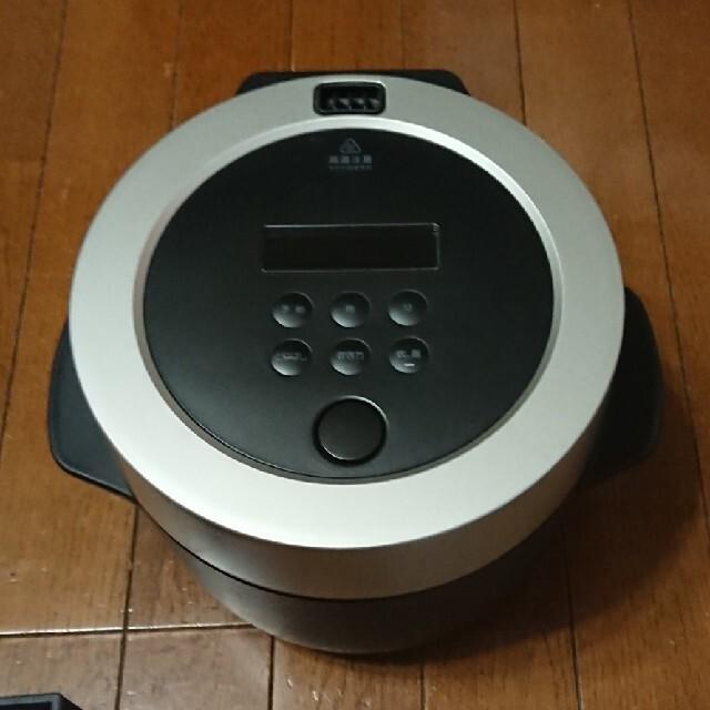 BALMUDA(バルミューダ)のBALMUDA 炊飯器(BALMUDA The Gohan) スマホ/家電/カメラの調理家電(炊飯器)の商品写真