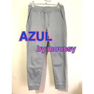 アズールバイマウジー(AZUL by moussy)の【5/16まで】イージーパンツ AZULbymoussy アズールバイマウジー(その他)