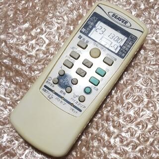 ミツビシ(三菱)の三菱 エアコン リモコン RKX502A001A(エアコン)