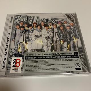 ザランページ(THE RAMPAGE)のFULLMETAL TRIGGER(DVD付)(ポップス/ロック(邦楽))