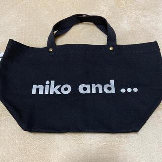 ニコアンド(niko and...)のニコアンド ハンドバッグ(ハンドバッグ)