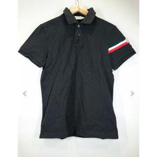 モンクレール(MONCLER)のモンクレール MONCLER ポロシャツ メンズ トップス(ポロシャツ)