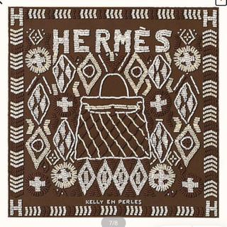 エルメス(Hermes)の新品未使用 ケリーアンペルル 45   chocolate  エルメス ブラウン(バンダナ/スカーフ)