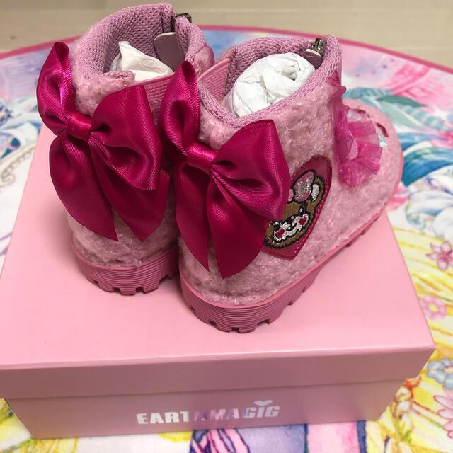 EARTHMAGIC(アースマジック)のアースマジック ブーツ キッズ/ベビー/マタニティのキッズ靴/シューズ(15cm~)(ブーツ)の商品写真