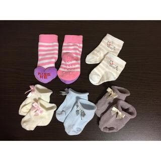新生児から☆ベビー靴下セット 女の子(靴下/タイツ)