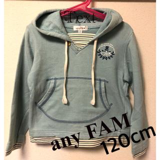 anyFAM - any FAM  パーカー トレーナー 女の子 120cm