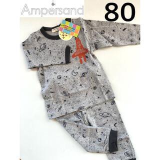 ampersand - 新品 ampersand  アンパサンド パジャマ 80