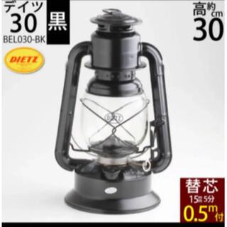 ペトロマックス(Petromax)のハリケーンランプ オイルランタン ランプ デイツ30 黒(ライト/ランタン)