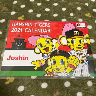 ハンシンタイガース(阪神タイガース)の阪神タイガース 2021カレンダー(カレンダー/スケジュール)