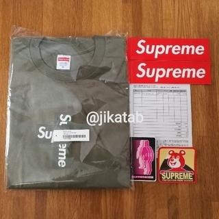 シュプリーム(Supreme)の送込 緑XL Supreme Cross Box Logo Tee(Tシャツ/カットソー(半袖/袖なし))