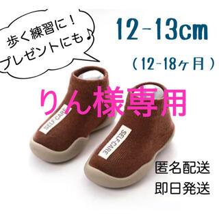 【専用】ベビーシューズ ブラウン 12-13cm(その他)