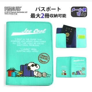 スヌーピー(SNOOPY)のスヌーピー ジョークール パスポートカバー パスポートケース(旅行用品)