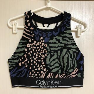 カルバンクライン(Calvin Klein)の新品 Calvin Klein アニマル柄 スポーツブラ ヨガウェア ブラトップ(ヨガ)