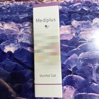 メディプラス 美白ゲル40g(オールインワン化粧品)