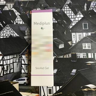 メディプラス 美白ゲル(オールインワン化粧品)