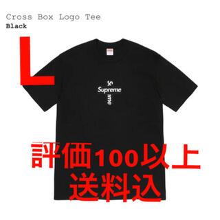 シュプリーム(Supreme)のL Cross Box Logo tee シュプリーム ボックスロゴ(Tシャツ/カットソー(半袖/袖なし))
