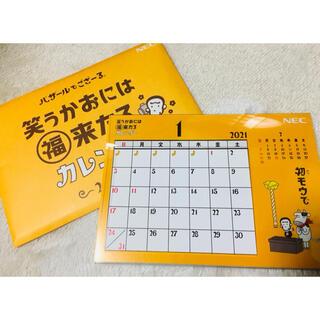 エヌイーシー(NEC)の2021年 卓上カレンダー NEC バザール(カレンダー/スケジュール)
