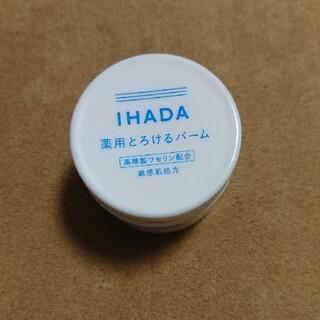 シセイドウ(SHISEIDO (資生堂))の資生堂 イハダ 薬用とろけるバーム(フェイスオイル/バーム)