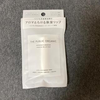 パブリックオーガニック リップクリーム スーパーリフレッシュ(リップケア/リップクリーム)