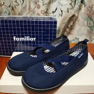 ファミリア(familiar)のfamiliar ファミリア 女の子用靴 21センチ(フォーマルシューズ)