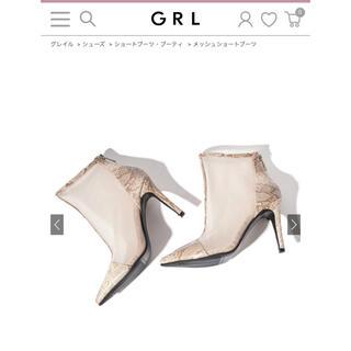 グレイル(GRL)のGRL(ブーツ)