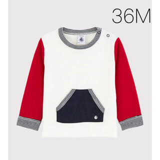 プチバトー(PETIT BATEAU)の新品未使用  プチバトー  バイカラー  長袖  Tシャツ  36m(Tシャツ/カットソー)
