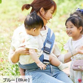 グスケット ANAYOサポートバッグ ブルー(抱っこひも/おんぶひも)