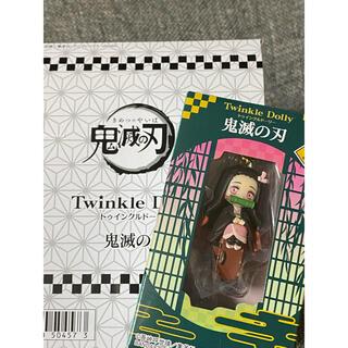 バンダイ(BANDAI)の鬼滅の刃 Twinkle Dolly  禰豆子 トゥインクルドーリー(キャラクターグッズ)