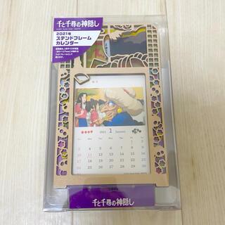 ジブリ(ジブリ)のジブリ 千と千尋の神隠し ステンドフレームカレンダー 2021年1月始まり(カレンダー/スケジュール)