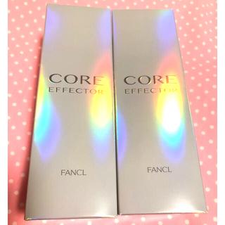 ファンケル(FANCL)のファンケル最高峰基礎化粧品コアエフェクター 2セット(ブースター/導入液)