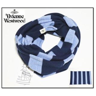 ヴィヴィアンウエストウッド(Vivienne Westwood)の新品タグ付き【ヴィヴィアンウエストウッド MAN】毛100% スヌード マフラー(マフラー)