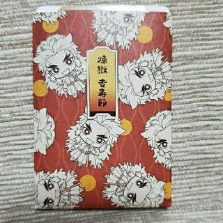 鬼滅の刃 ダイカットステッカー1 (キャラクターグッズ)