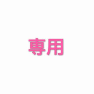 ジャカディ Jacadi グレー ワンピース コットン 100% 6m ベビー(ワンピース)