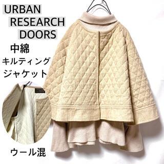 DOORS / URBAN RESEARCH - DOORSアーバンリサーチドアーズ/中綿キルティングジャケットナチュラル丸襟美品