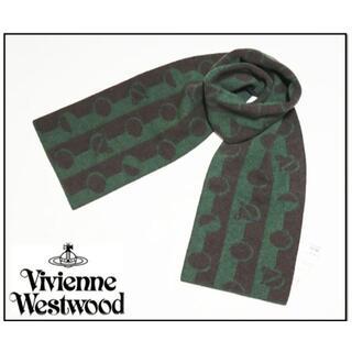 ヴィヴィアンウエストウッド(Vivienne Westwood)の新品【ヴィヴィアンウエストウッド 】毛100% オーブ柄 マフラー ストール(マフラー)