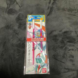 バンダイ(BANDAI)のガンダム箸(カトラリー/箸)